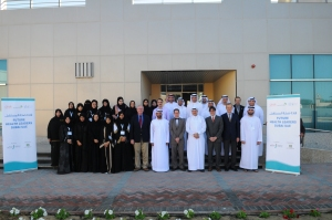 dubai health management program